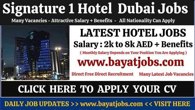 Signature 1 Hotel Careers Dubai Latest Vacancies