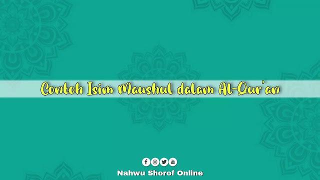 Contoh Isim Maushul