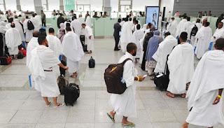 Corona Virus: Temporary ban on admission for Umrah and Ziarat