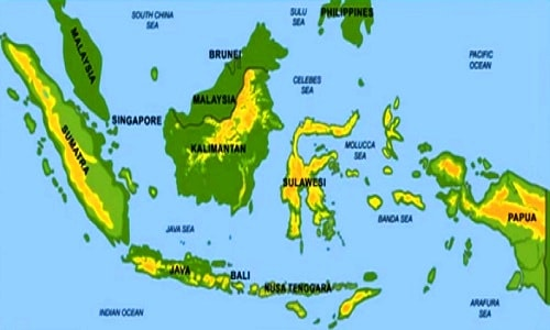 Konsep Negara Kesatuan Republik Indonesia Menurut UUD NRI Tahun 1945