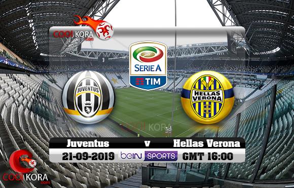 مشاهدة مباراة يوفنتوس وهيلاس فيرونا اليوم 21-9-2019 في الدوري الإيطالي