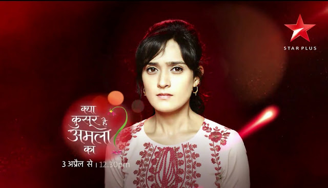 'Kya Qusoor Hai Amala Ka' Serial on Star Plus Cast,Story,Promo,Title Song,Timing