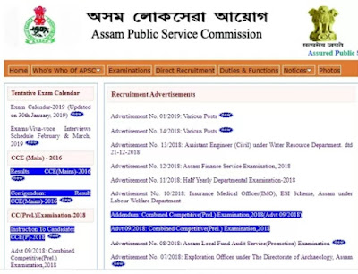 APSC Cut Off Marks 2020 for Combined Competitive Examination-2016 Released @apsc.nic.in, Check Details
