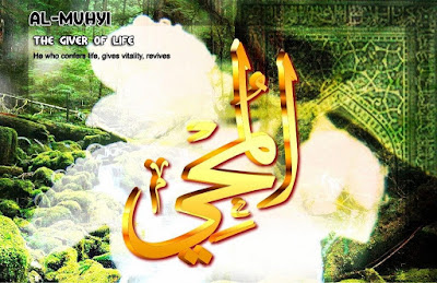 Asmaul Husna - Al Muhshy (Sang Maha Pengukur Dimensi) - (staff.ub.ac.id)