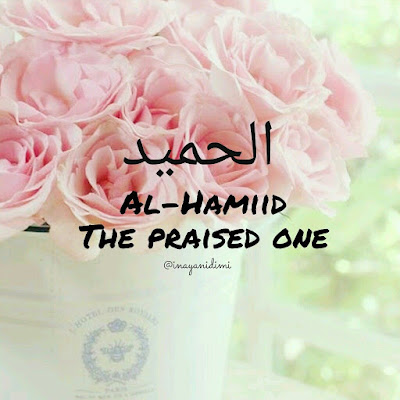 Asmaul Husna - Al Hamiid (Sang Maha Pemuji) - (pinterest.com)