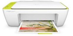 How to Reset HP Deskjet 2135 Printer