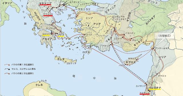 聖書地図 パウロ第二次伝道旅行