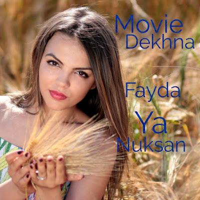 Movie Dekhna fayda ya Nuksan, Movie Dekhna fayda ya hani