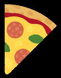 カットされたピザのイラスト(サラミ)