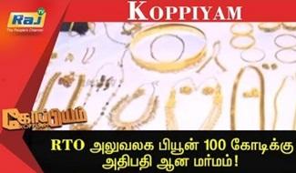 Koppiyam 07-05-2018 Raj Tv