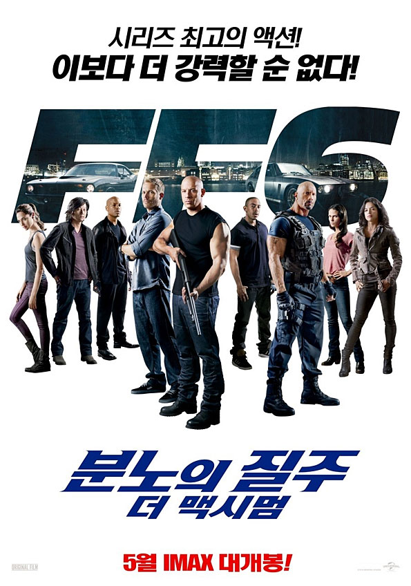 Fast And Furious 6 (2013) เร็ว แรง ทะลุนรก 6 [HD][พากย์ไทย]