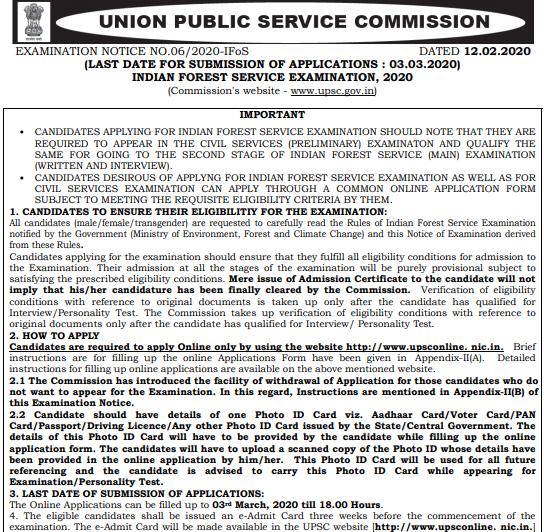 UPSC CSE Pre Exam Date 2020