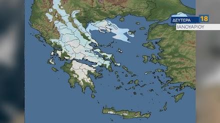 Μαρουσάκης : Νέα επέλαση του χιονιά στην χώρα μας