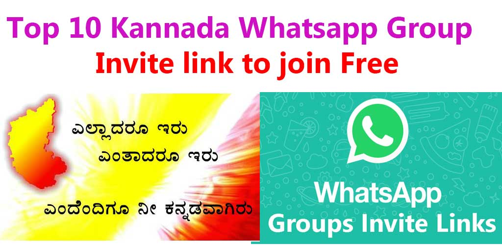 Top 10 Kannada Whatsapp Group Invite link to join Free