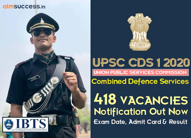 CDS 1 2020 Application Form Out  Check Exam Date, Eligibility Criteria