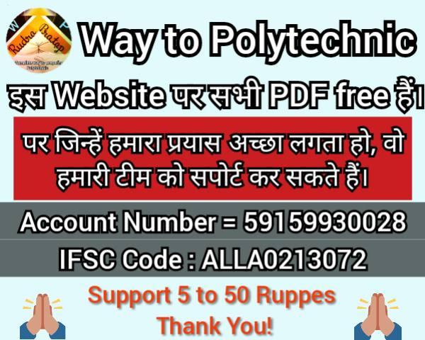 Way to Polytechnic