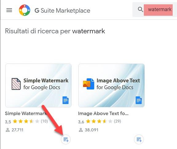 installazione della estensione Simple Watermark