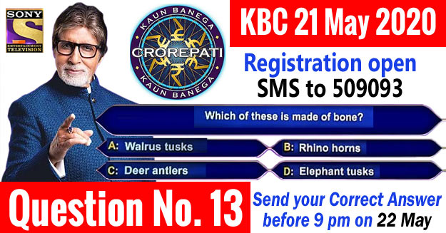 kbc 2020 registration question no 13
