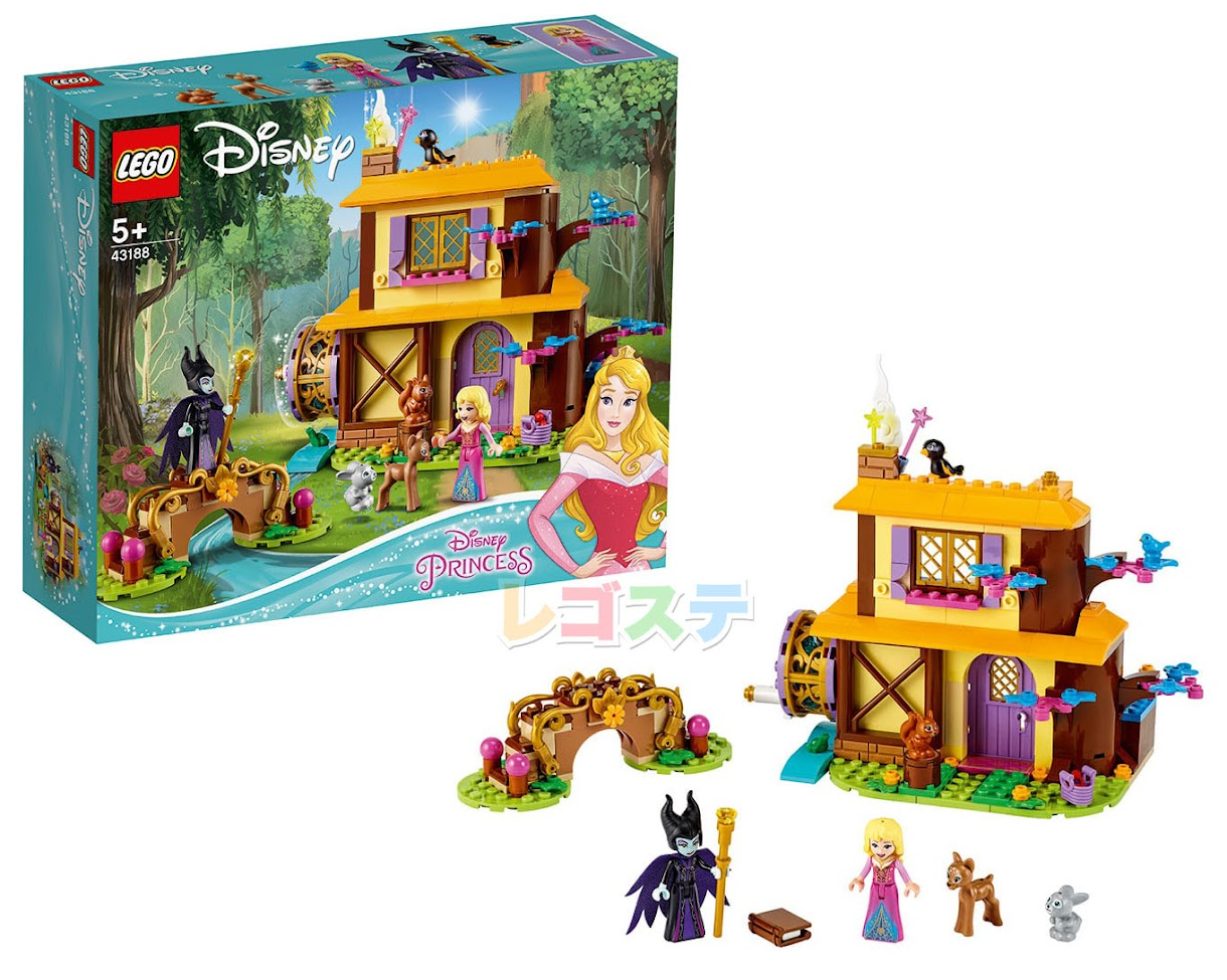 レゴ(LEGO) ディズニープリンセス オーロラ姫の森のコテージ 43188