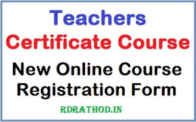 Online Certificate Course For Teachers