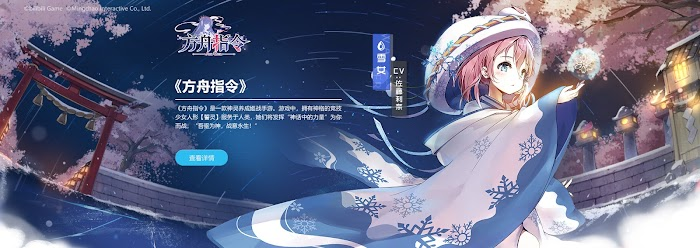 Bilibili Registration Guide and ID Confirmation
