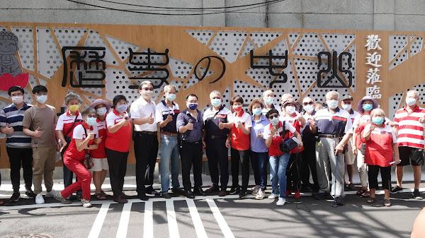 巨匠建設公益捐贈 彰化市中山社區入口意象牆揭牌