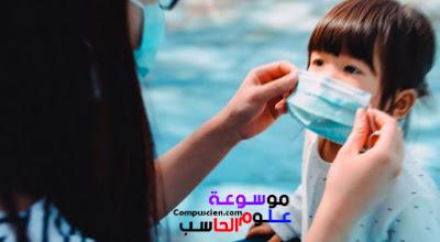تحذير من استخدام الكمامات خطر على الأطفال أقل من عامين