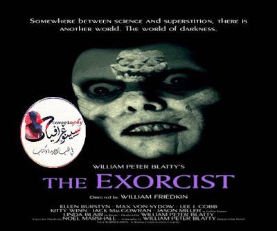 فيلم طارد الأرواح الشريرة - The Exorcista أفلام رعب أكشن فيلم مترجم أجنبي أفلام تركي أفلام هندي أفلام رومانسية