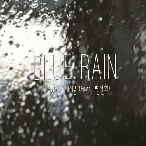 Asteroid186, Pyun Sun Hee – Blue Rain – Single