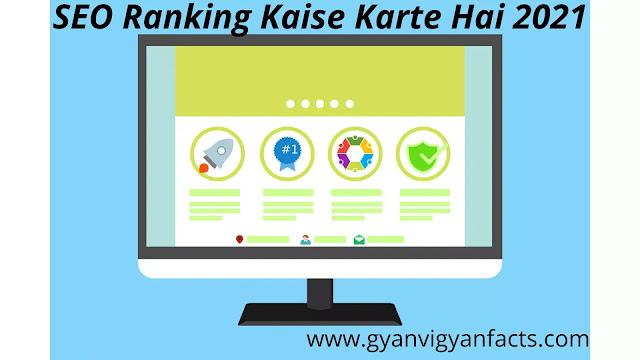 seo-ranking-in-hindi