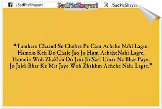 dard bhari shayari in hindi english with images