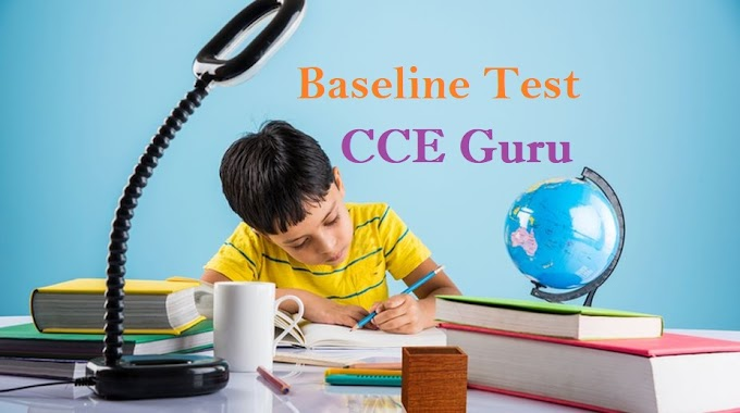CCE Baseline Test Papers