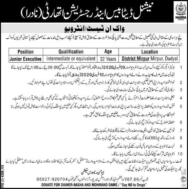 Nadra Jobs 2020 for Junior Executive National Database & Registration Authority Jobs