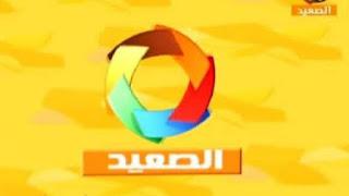 تردد قناة الصعيد