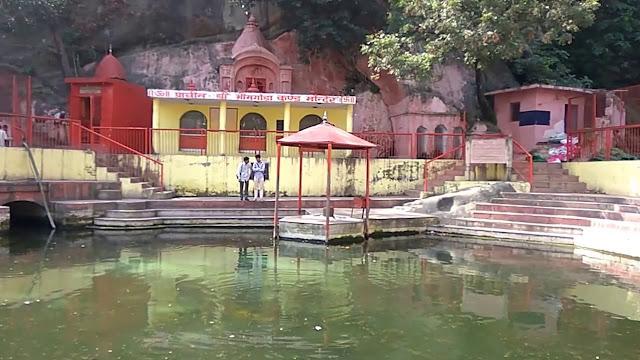 Bhimgoda Tank Haridwar