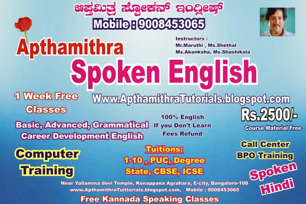 shin min ah kiss so ji sub dating: kannada speaking course in bangalore dating