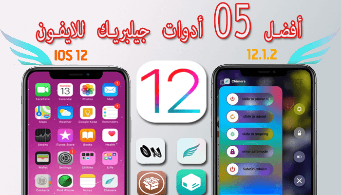 https://www.arbandr.com/2019/05/best-free-jailbreak-tweaks.html