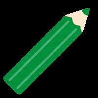 色鉛筆のマーク(緑)