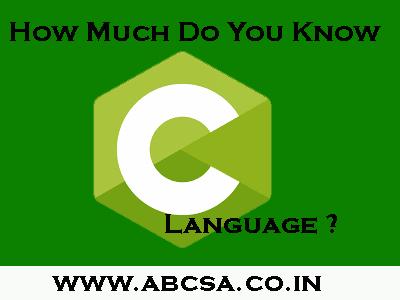 c language test online