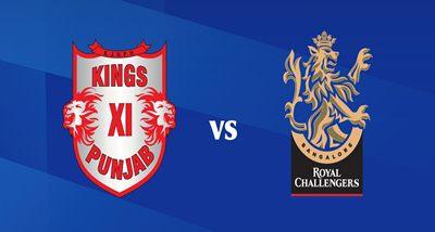 IPL क्रिकेट: किंग्स इलेवन पंजाब आज रॉयल चैलेंजर्स बैंगलोर के साथ लेगा टक्कर
