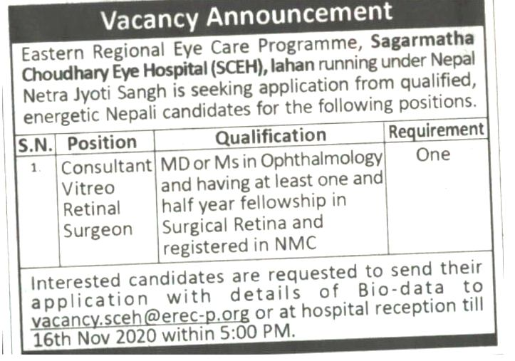 Vacancy announcement by Sagarmatha Choudhary Eye Hospital
