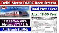 Delhi Metro Rail Recruitment 2020, Apply Online 1493 AM, JE,