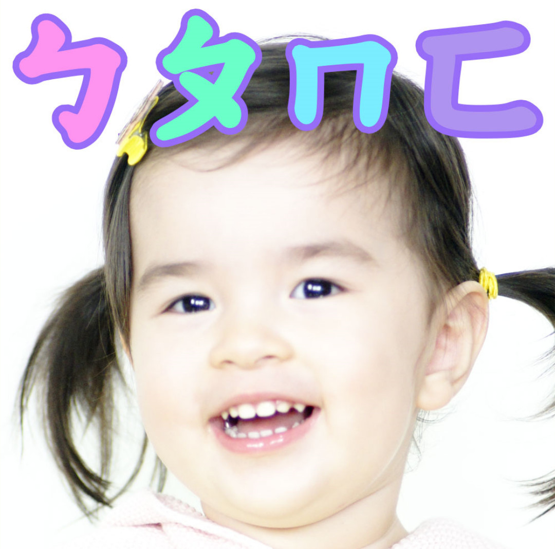 BoPoMoFo Chinese for Babies, Toddlers and Children