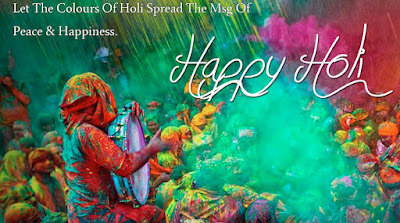 Happy Holi 2017 Wishes, Sms, Quotes, Pictures