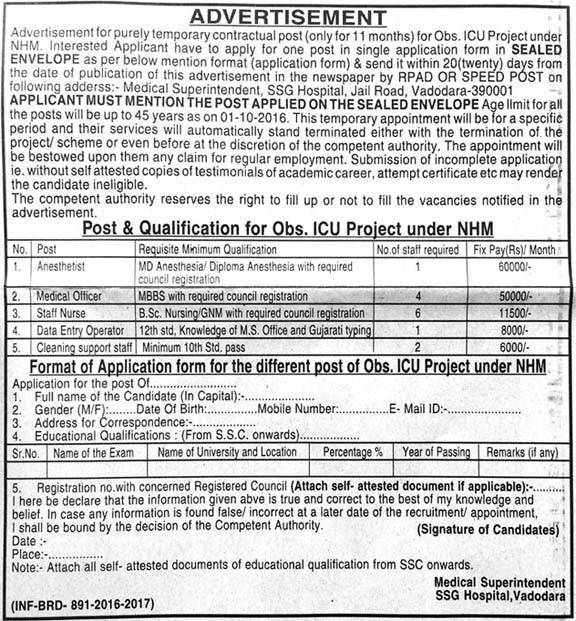 National Health Mission Vadodara Recruitment 2016 for 14 Various Posts