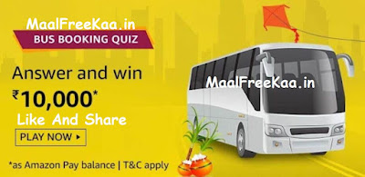 Bus Booking Quiz