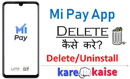 mi-pay-delete-kare-or-uninstall-kaise-kare