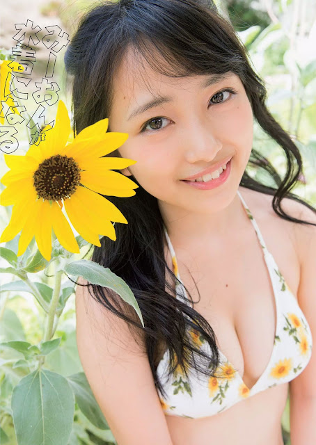 AKB48 向井地美音 Mukaichi Mion Weekly Playboy 2016 No 37 Pictures