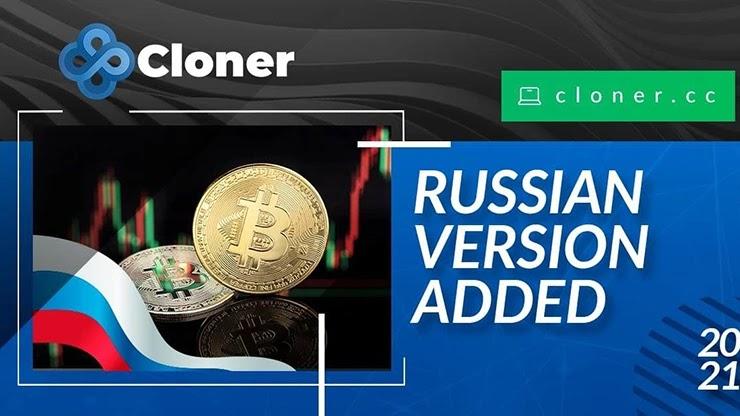 Обновление сайта Cloner