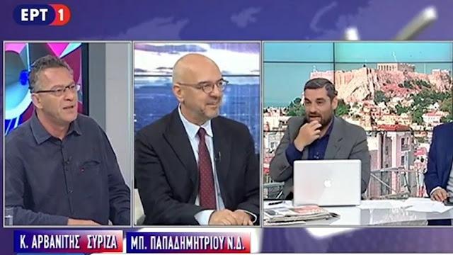 Βίντεο: «Επικός» καβγάς Παπαδημητρίου με Αρβανίτη - «Τι να ολοκληρώσει, δεν κάνουμε σεξ»!